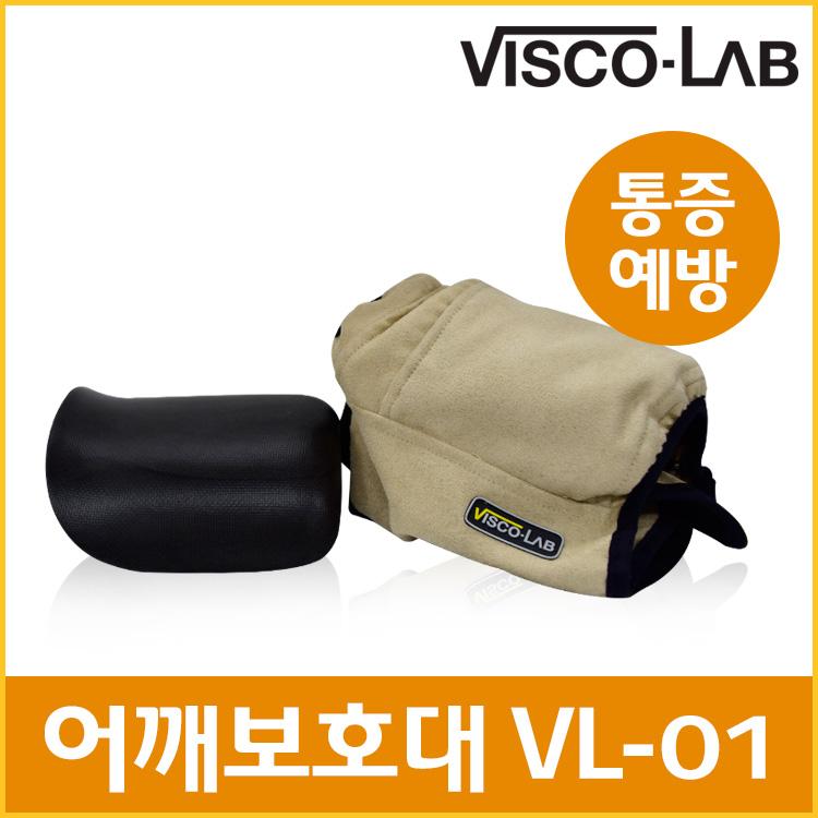 비스코랩 어깨보호대 (VS-01) 피로방지 안전용품
