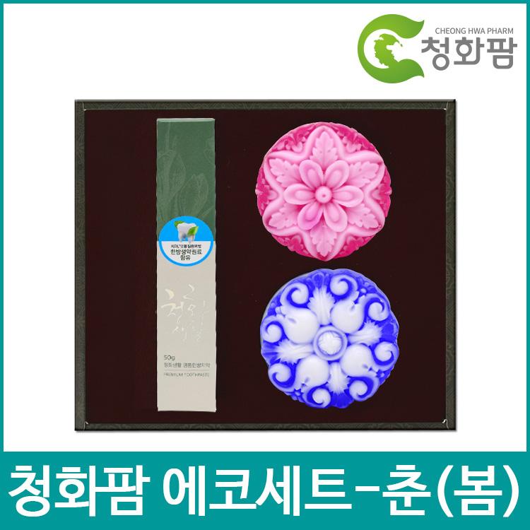 청화 에코 춘(봄) 세트 - 치약,아로마비누 2개
