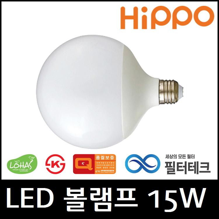 HelloFTA JASON,히포 LED조명 LED전구 LED볼램프 15W