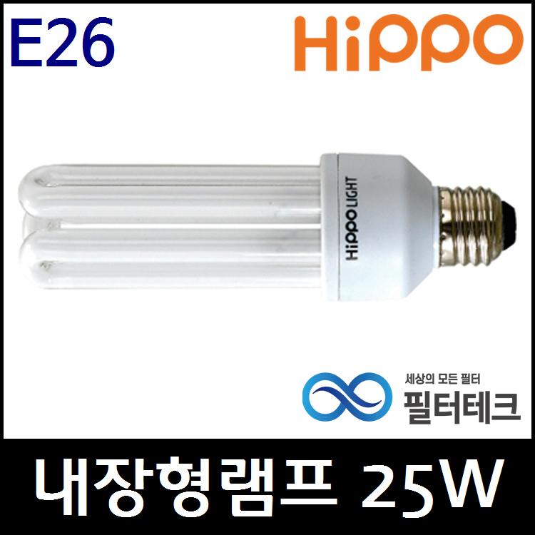 히포라이트 조명 전구 삼파장 안정기내장램프 25W