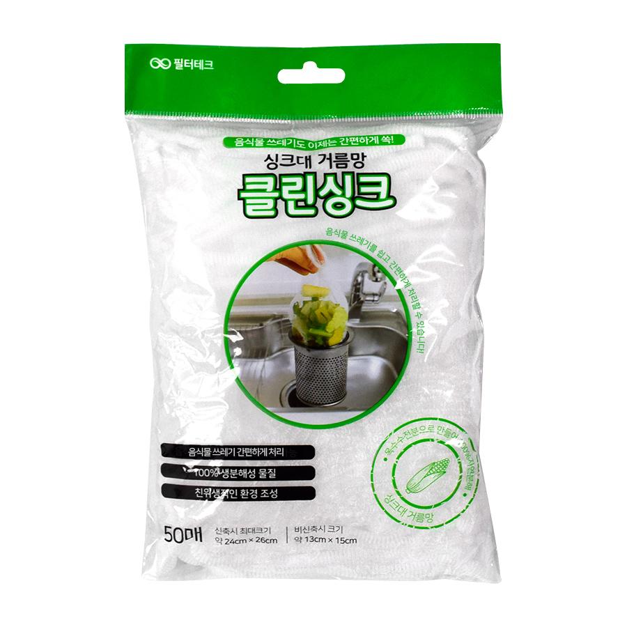 자연분해 싱크대 배수구 음식물 거름망 클린싱크 50매