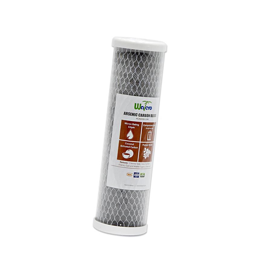 WATERO 산업용필터 HCA6530-10M 카본블럭필터 비소제거필터 250mm (10인치) 5마이크론 은파우더첨가 항균작용