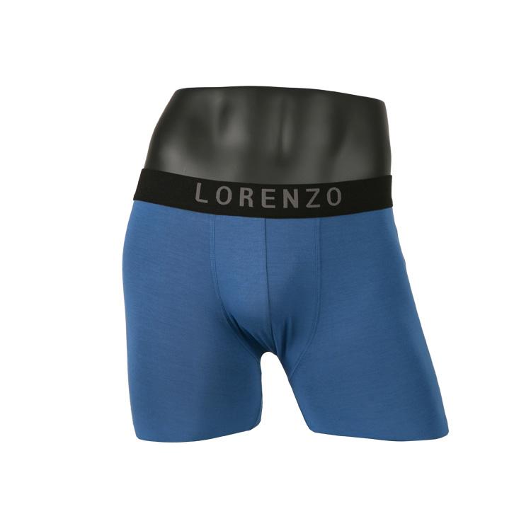 로랜조 남자속옷 롱드로즈 칼조네 액티보 색상 블루