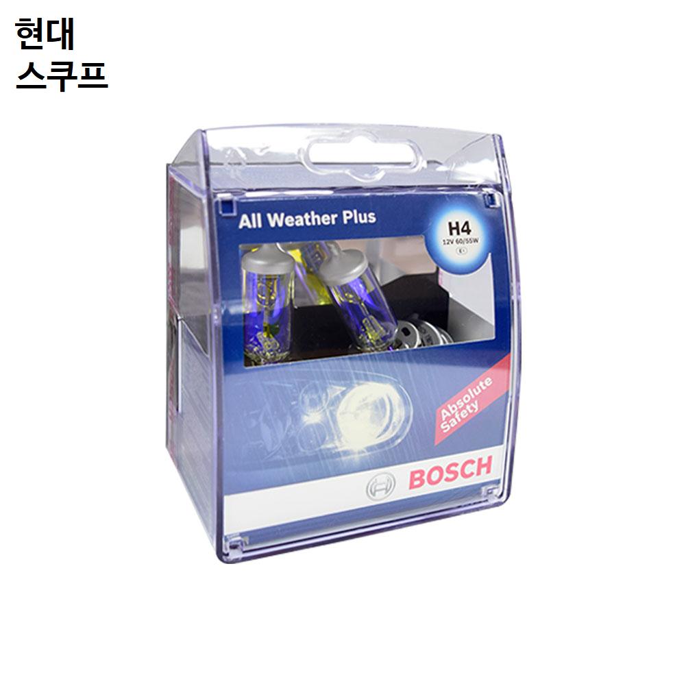 스쿠프 전조등 안개등 보쉬 올웨더 플러스 전구 H4