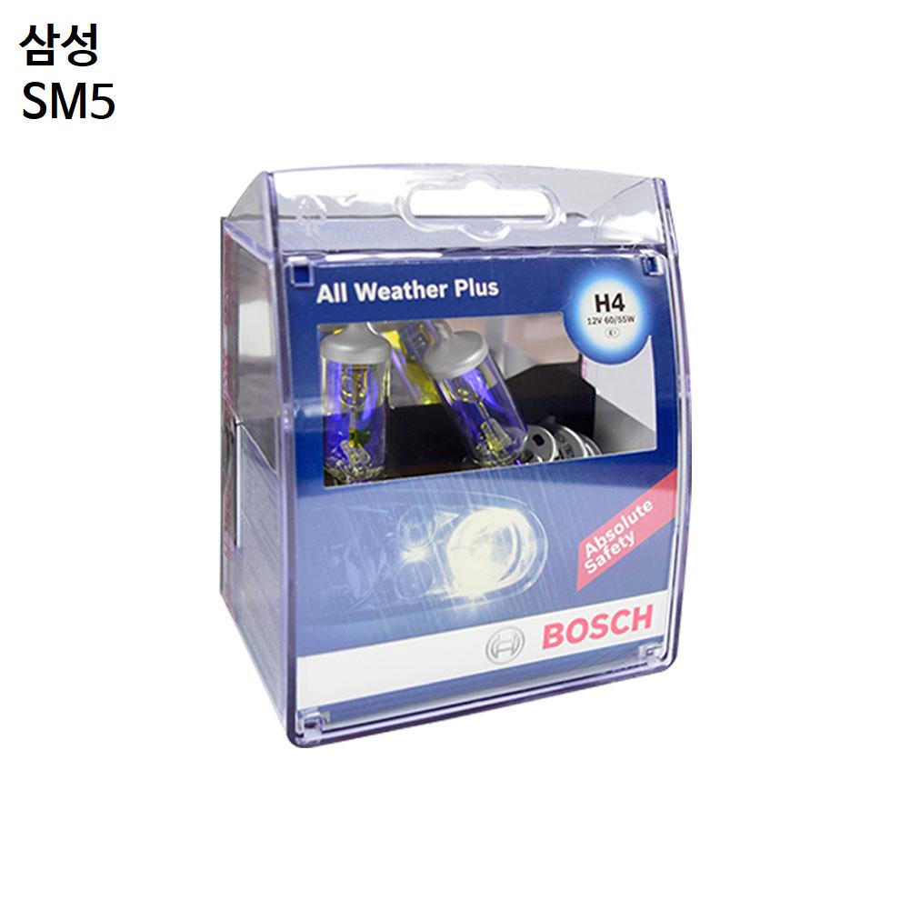 삼성 SM5 전조등 안개등 보쉬 올 웨더 플러스 전구 H4