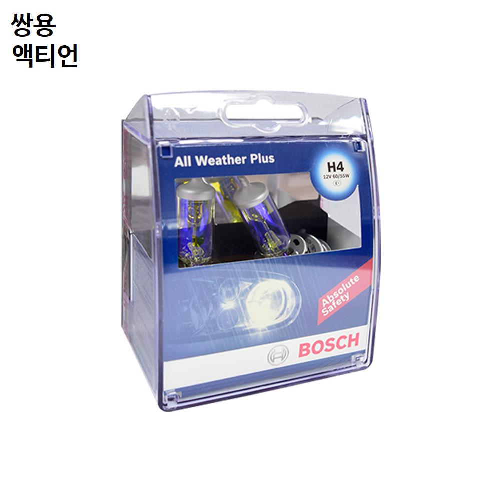 액티언 전조등 안개등 보쉬 올웨더 플러스 전구 H4