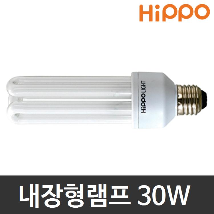 히포라이트 조명 전구 삼파장 안정기내장램프 30W
