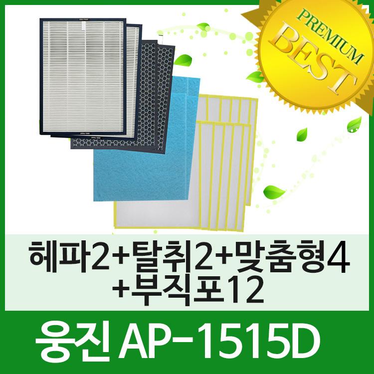 코웨이 AP-1515D 공기청정기필터호환 1년세트