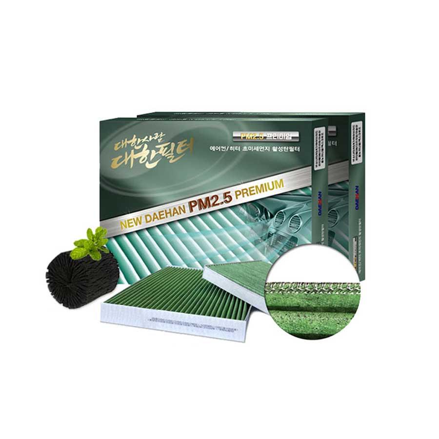 필터테크-세상의 모든 필터 기아 셀토스 에어컨필터 대한 초미세먼지필터 그린 활성탄 PM2.5 DAEHAN High Effeciency car air filter green cabon PM2.5