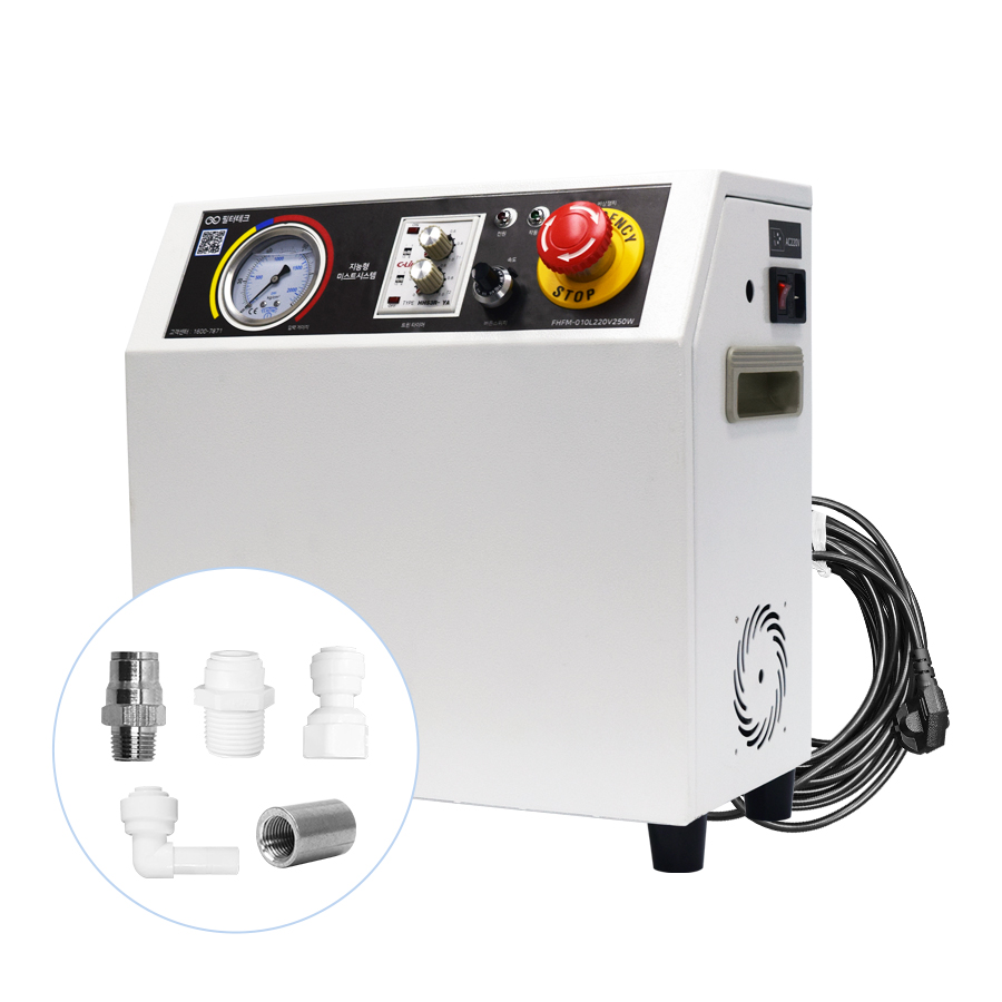 FHFM-010L220V250W (MPXB010LT)쿨링포그시스템 방역시스템 고압 포그머신 펌프 (압력60bar, 1.0L/min) - 분사노즐 고압 펌프/포그노즐 고압 압력펌프 자동컨트롤러 자동제어반 방역펌프 방역장치 방역게이트 방역노즐용 제어반