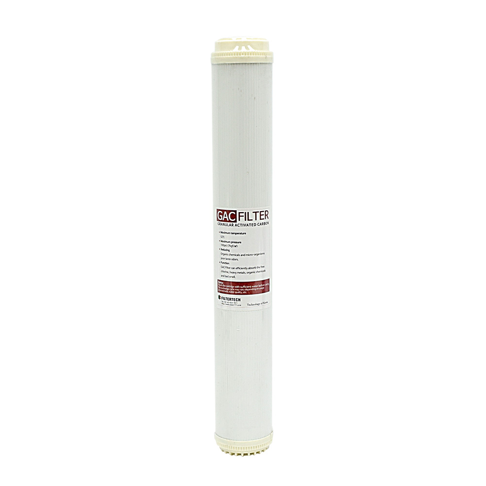 GAC 활성탄필터 백카본 언더씽크 하우징용 500mm