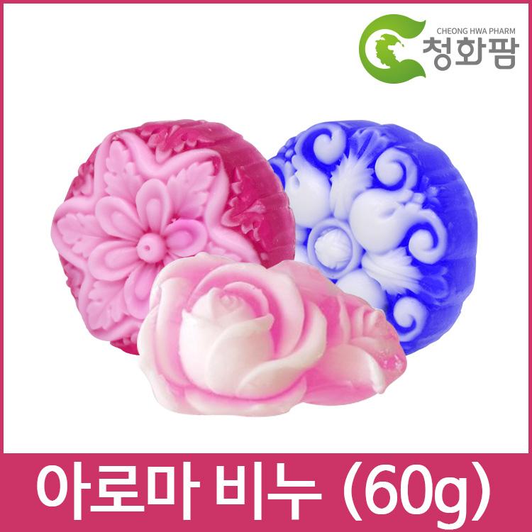 청화팜 아라향 천연아로마비누 (60g) - 유노하나비누