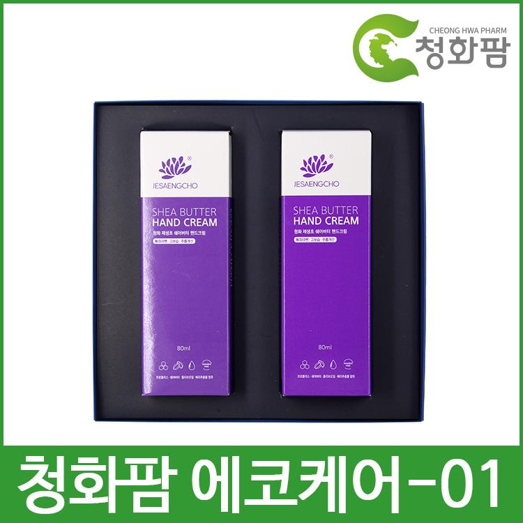HelloFTA JASON,청화팜 에코케어 세트 01 - 쉐어버터 핸드크림 2개