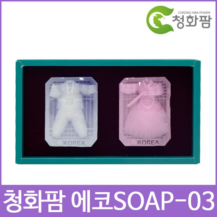 청화팜 에코 soap 세트 03 - 아로마비누 한복 2구