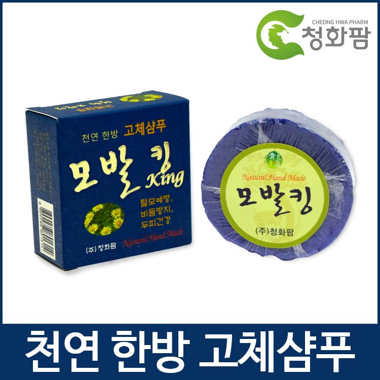 청화팜 모발킹 (120g) - 천연 한방 고체샴푸