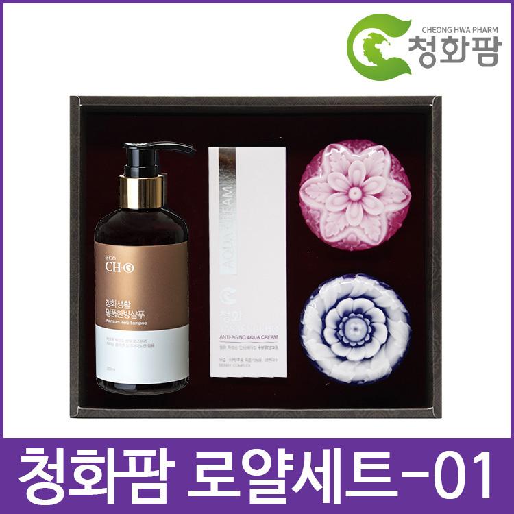 청화팜 로얄 세트 01 - 한방샴푸,제생초 크림,아로마비누 2구