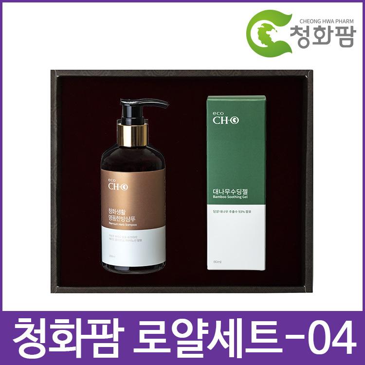 청화팜 로얄 세트 04 - 한방샴푸,수딩젤