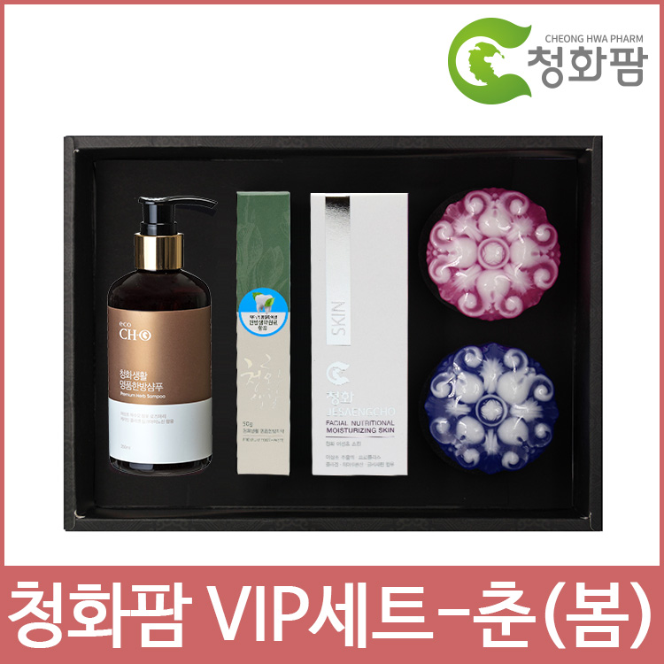 청화팜 VIP 춘(봄) 세트 - 샴푸,스킨,치약,비누