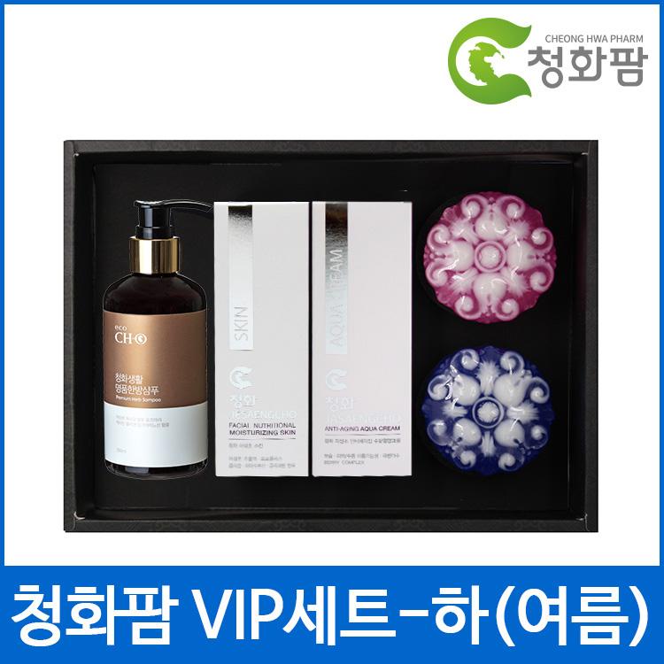 청화팜 VIP 하(여름) 세트 - 샴푸,스킨,크림,비누