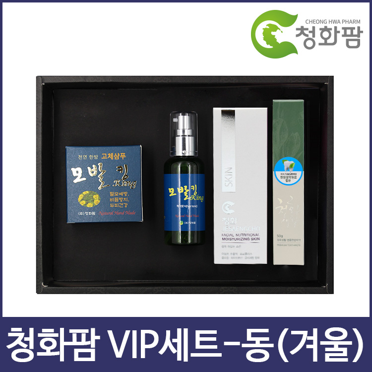 청화팜 VIP 동(겨울) 세트 - 모발킹,헤어토닉,어성초스킨,치약