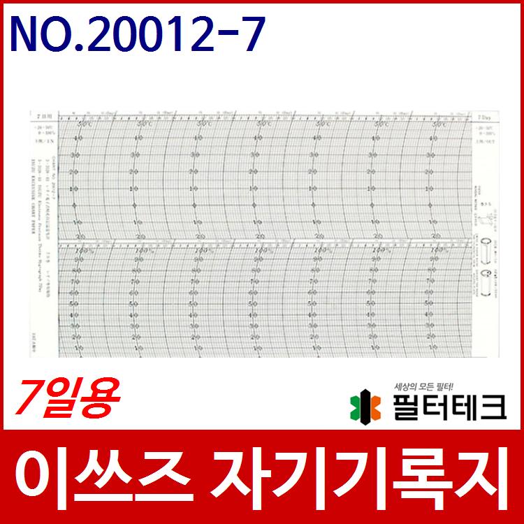 이쓰즈 TH-27R용 자기온습도기록지 NO.20012-7 7일