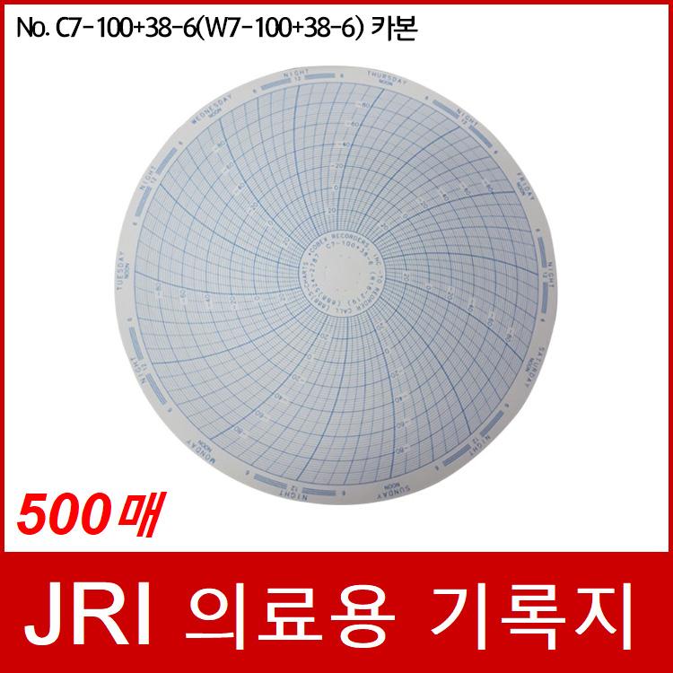 JRI 혈액보관용 기록지 NO.C7-100+38-6/W7-100+38-6(157¢)500매