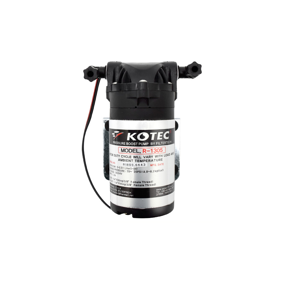 코텍 부스터펌프 R-1305 DC24V 1.5A 2L/min 자흡석션기능