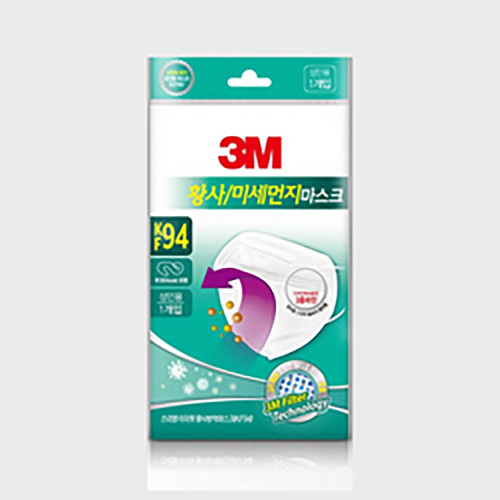 3M 황사 초미세먼지 방역용 마스크 KF94 흰색 1매