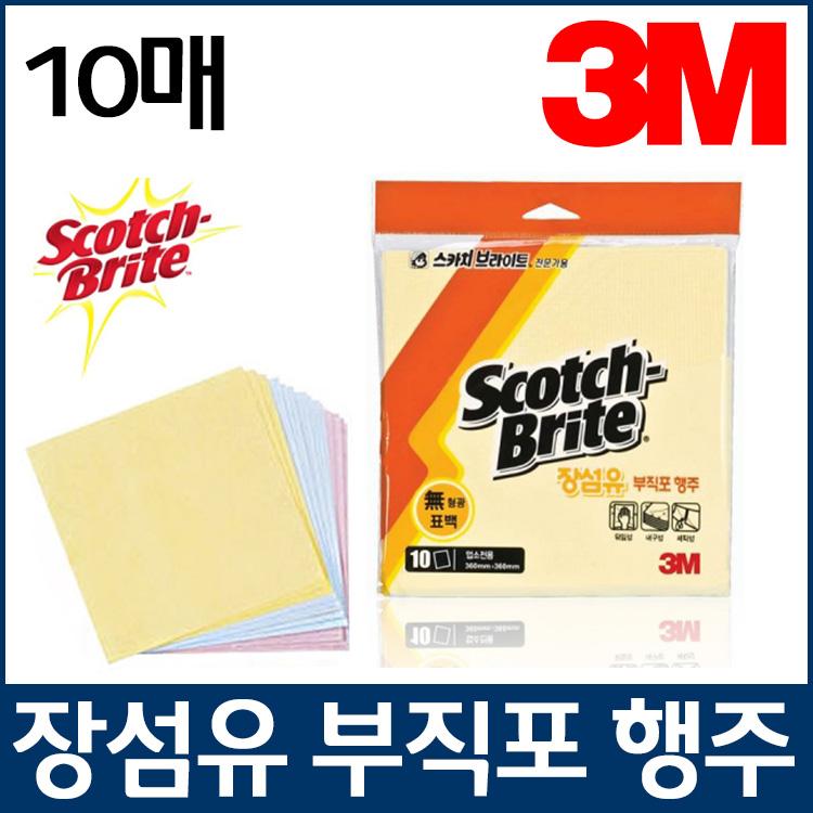 3M 장섬유 부직포 행주 10매-긴섬유행주/잘닦이는행주