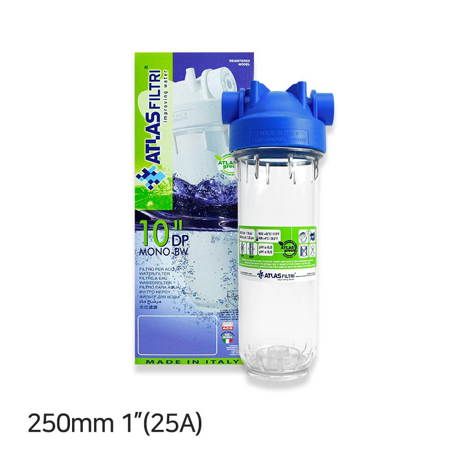 아트라스 PET 투명 하우징 250mm 1(25A)
