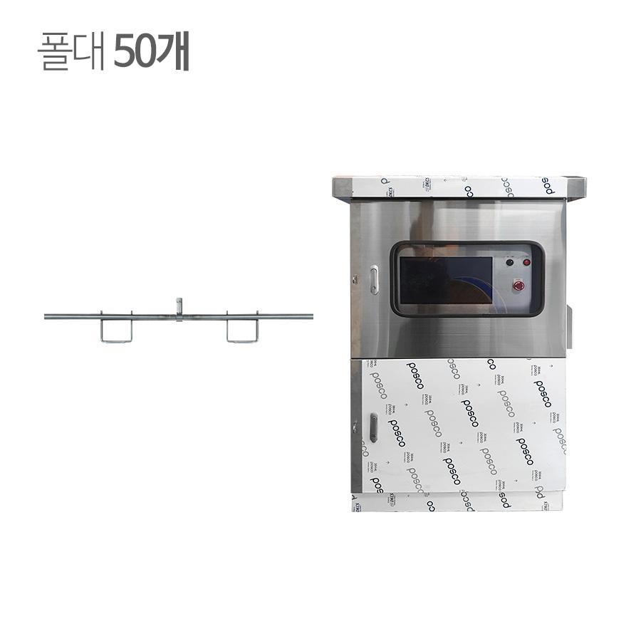 쿨링포그시스템(증발냉방장치) 온·습도 및 원격제어용 FCCN-46 Bar형