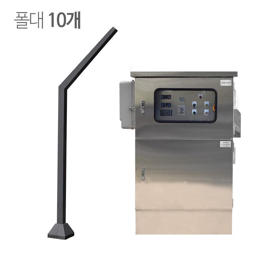 쿨링포그시스템(증발냉방장치) 온·습도제어용 FCCN-50 ㄱ형
