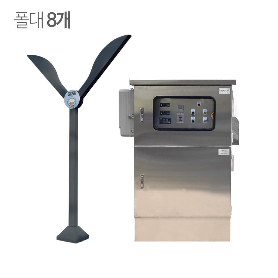 쿨링포그시스템(증발냉방장치) 온·습도제어용 FCCN-51 Y형