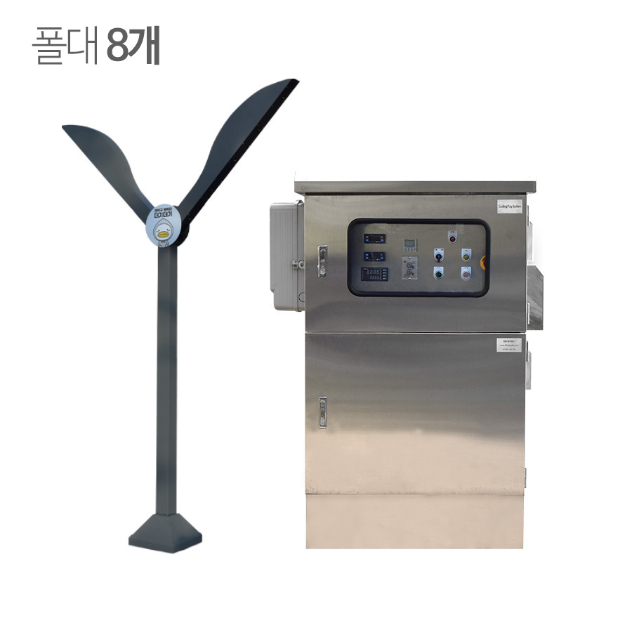 FCCN-51 Y형 - 쿨링포그시스템(증발냉방장치) 온·습도제어용