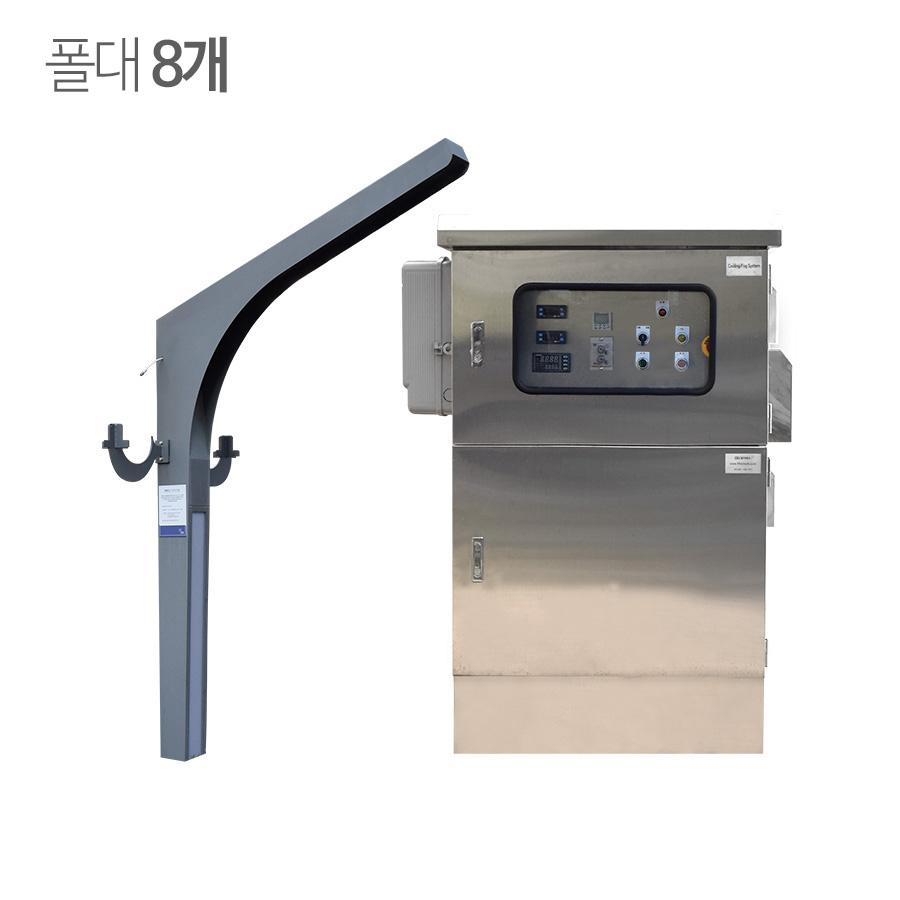 FCCN-53 복합형 - 쿨링포그시스템(증발냉방장치) 온·습도제어용