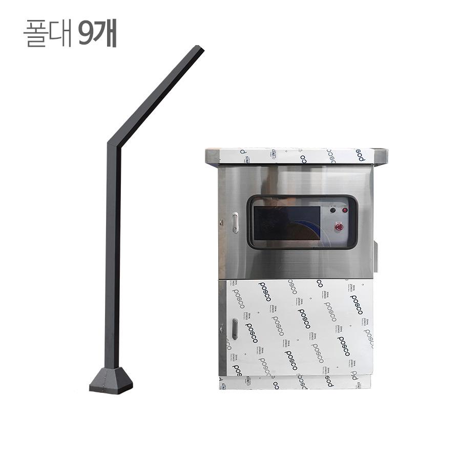 FCCN-55 ㄱ형 - 쿨링포그시스템(증발냉방장치) 온·습도제어용