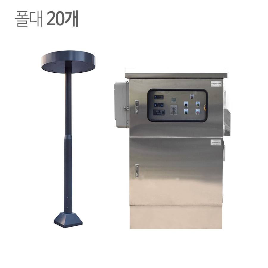 필터테크-세상의 모든 필터 쿨링포그시스템(증발냉방장치) 온·습도제어용 FCCN-10 O형 (가격상세참조) 제어반+미스트폴대 20대+미스트노즐(고압) 160개