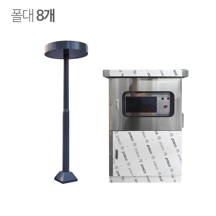 FCCN-57 O형 - 쿨링포그시스템(증발냉방장치) 온·습도제어용