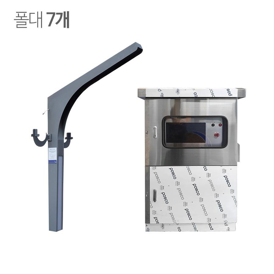 FCCN-58 복합형 - 쿨링포그시스템(증발냉방장치) 온·습도제어용