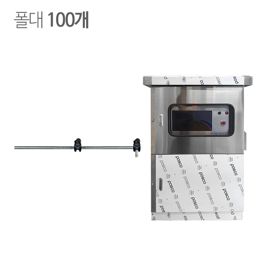 필터테크-세상의 모든 필터 FCCN-59 Bar형 - 쿨링포그시스템(증발냉방장치) 온·습도제어용 제어반+미스트폴대 100대+미스트노즐(고압) 100개