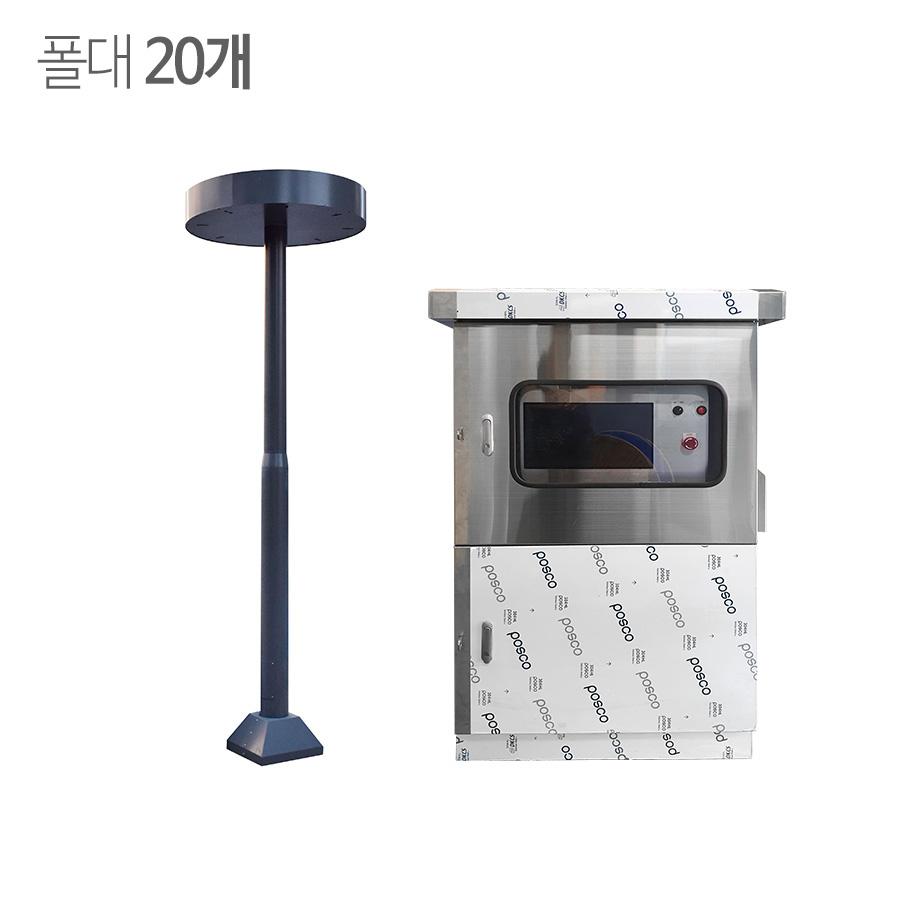 쿨링포그시스템(증발냉방장치) 온·습도 및 원격제어용 FCCN-38 O형 (가격상세참조)