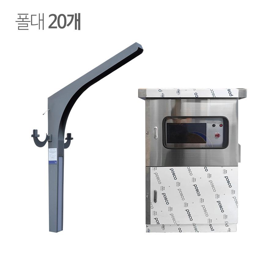 쿨링포그시스템(증발냉방장치) 온·습도 및 원격제어용 FCCN-42 복합형 (가격상세참조)