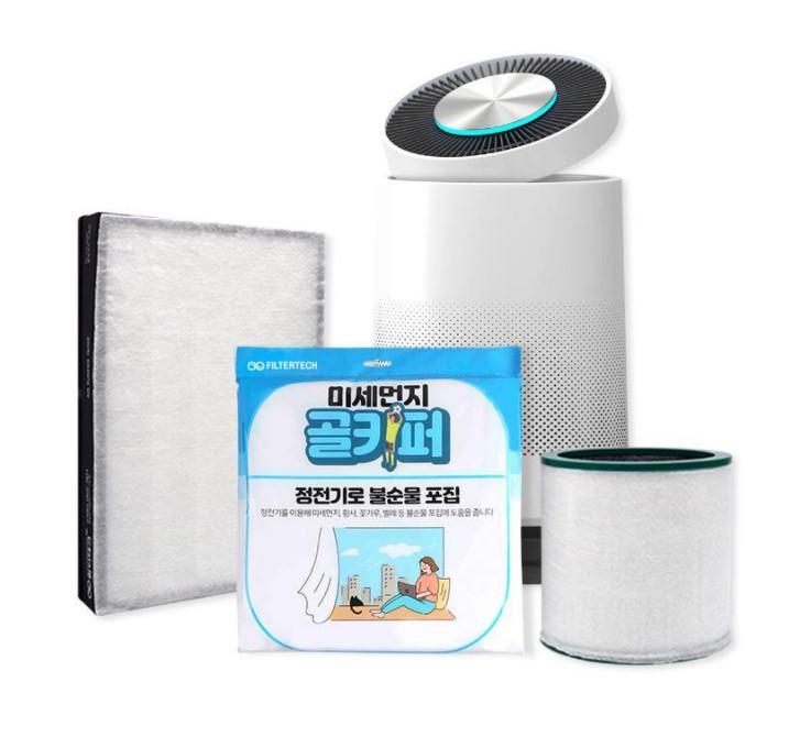 필터테크-세상의 모든 필터 미세먼지골키퍼 위닉스 AZWM430-IWK  공기청정기 호환 필터 세이퍼 두꺼운 타입 Air purifier filter safer
