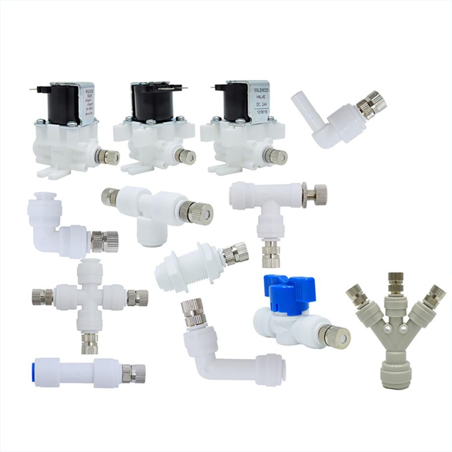 밸브 피팅, 스프레이 분사노즐 (0.5mm) 1/4 총모음전