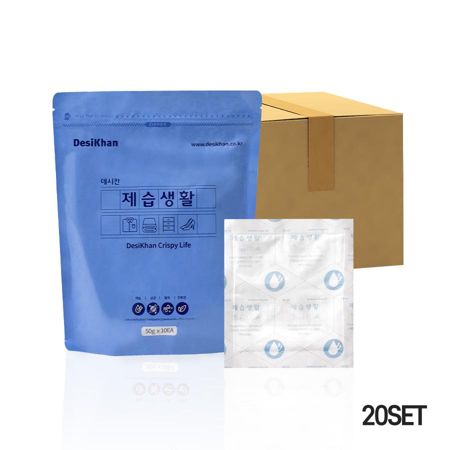 데시칸 제습제 제습생활 Desikhan-P2 1박스(50g 10개 × 20SET)