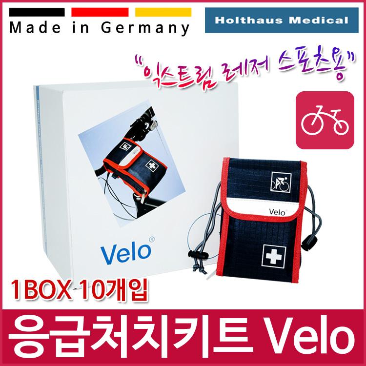 홀트하우스메디칼 응급처치키트 Velo(벨로) 1box = 10개 - 자전거,익스트림스포츠용 등산/산악/산행/암벽등반/저체온방지/체온유지