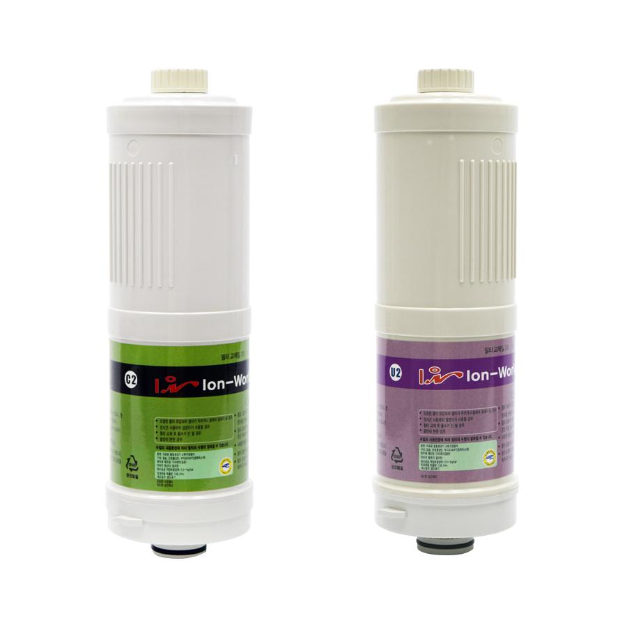 미건의료기 전용 호환 C2+U2 이온수기필터