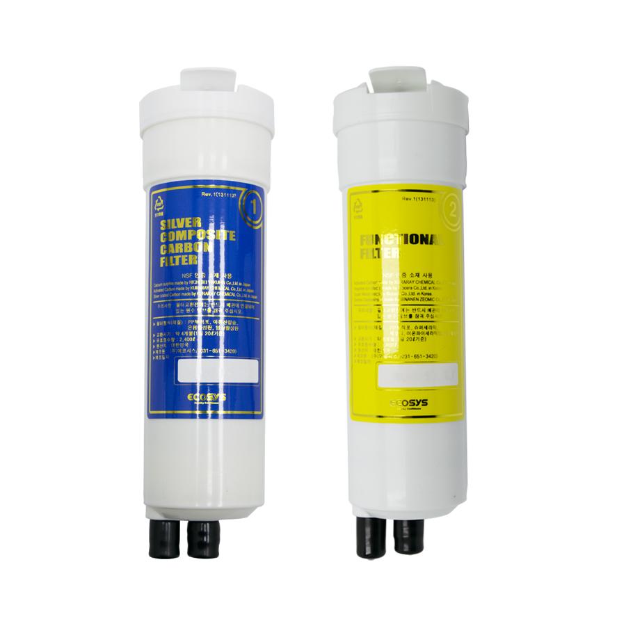 필터테크-세상의 모든 필터 마이크로뱅크 MK-0002 전용 정품 신형(HU) 1차+2차 이온수기필터 정품 이온수기필터 신형(HU) 1차+2차필터 세트
