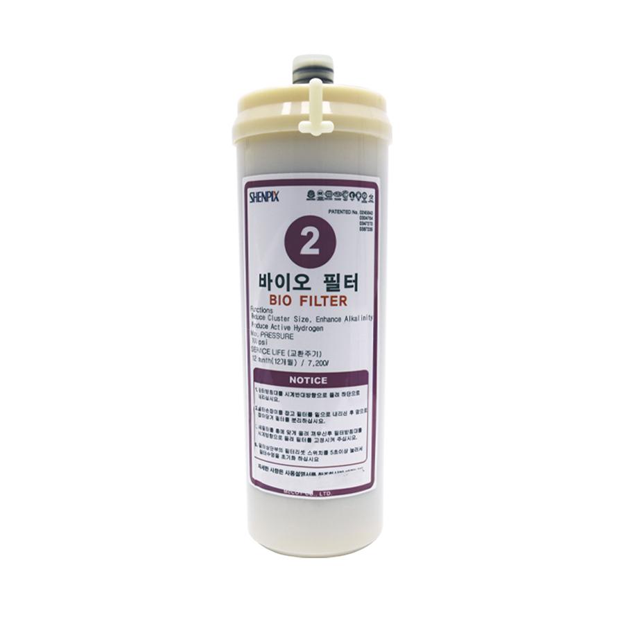 맥코이 KM-9000B 정품 2차 이온수기필터
