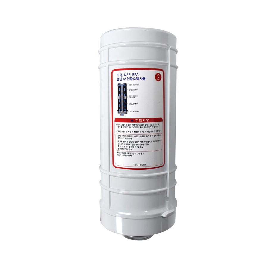두드림 DOD-004 호환 SPIX 2차 이온수기필터